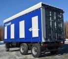 Прицеп для перевозки птицы ТОНАР 85793-0000014