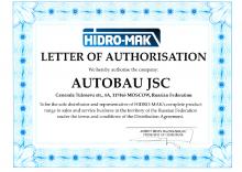 Сертификат Hidro-Mak